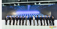 江苏常熟成立绿色智能制造技术创新中心