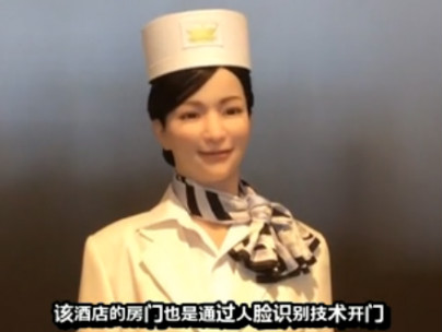 探访日本机器人酒店 机器人全方位替代人类