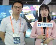 德尔森出席中国国际传感器技术与应用展览会