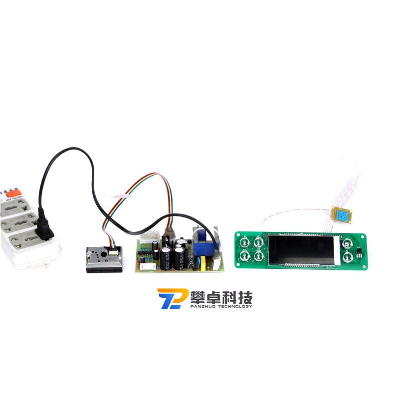 air007 触摸屏空气净化器控制系统