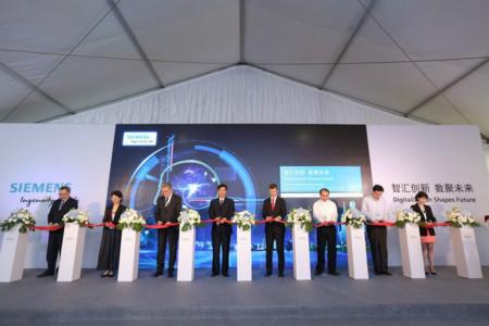 西门子在华设首个数字化研究院