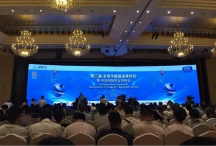 全球传感器高峰论坛开幕
