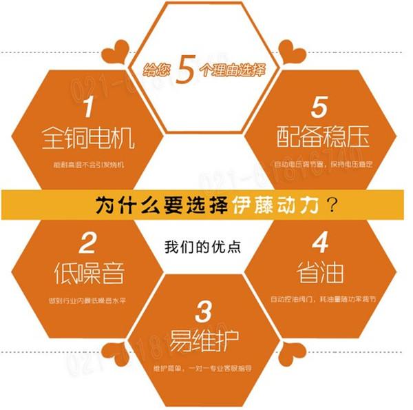 中国电力行业的产业政策将向优化电源结构趋势发展