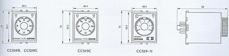 ccs20r ccs20r电子式时间继电器