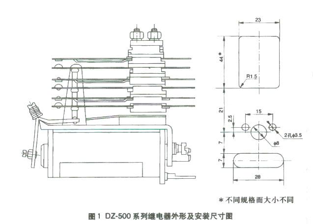 dz-504 dz-504中间继电器