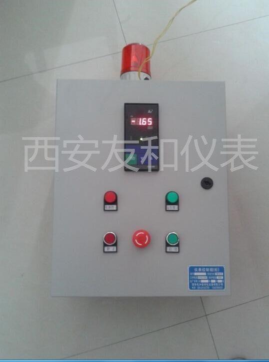 西安消防水池水位计,高低水位报警器,友和磁性液位计