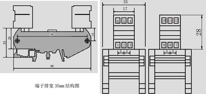 wzy-500w微型端子排中间继电器