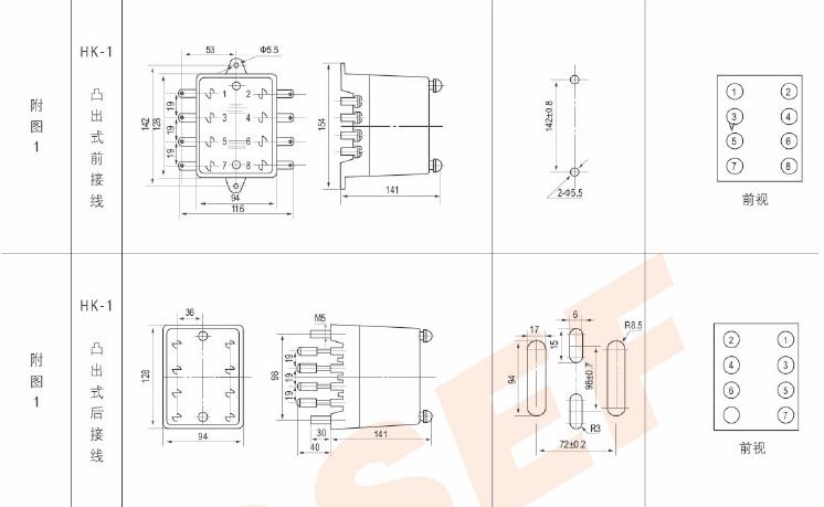 jy-12d集成电路电压继电器