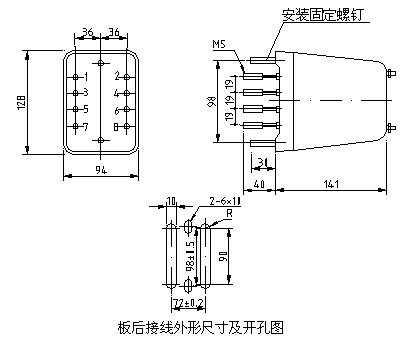 电路 电路图 电子 工程图 户型 户型图 平面图 原理图 409_352