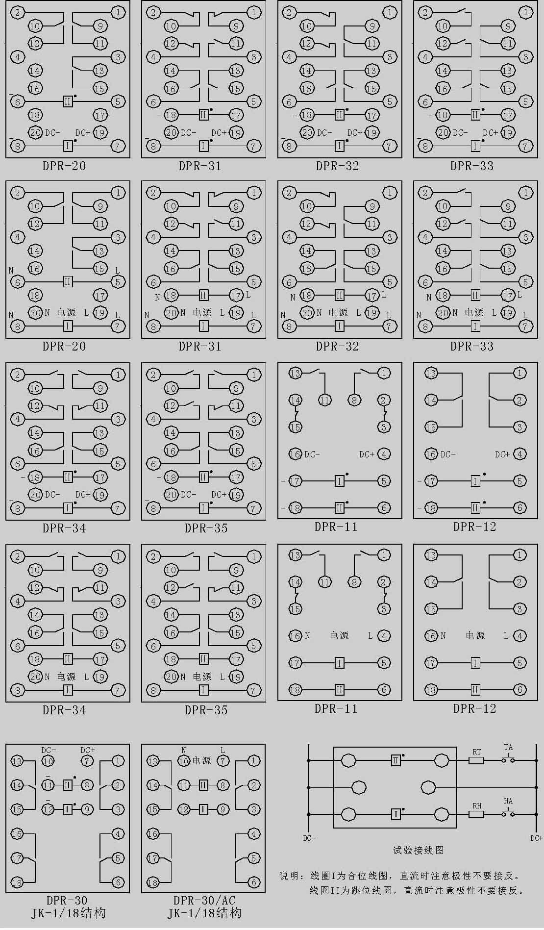 3端子排结构跳位状态端子接线图