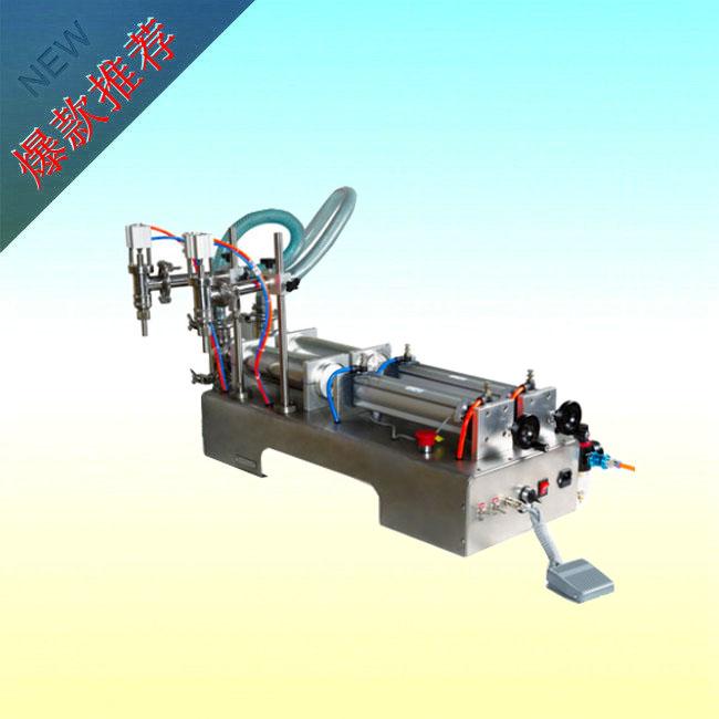 自动液体小型灌装机