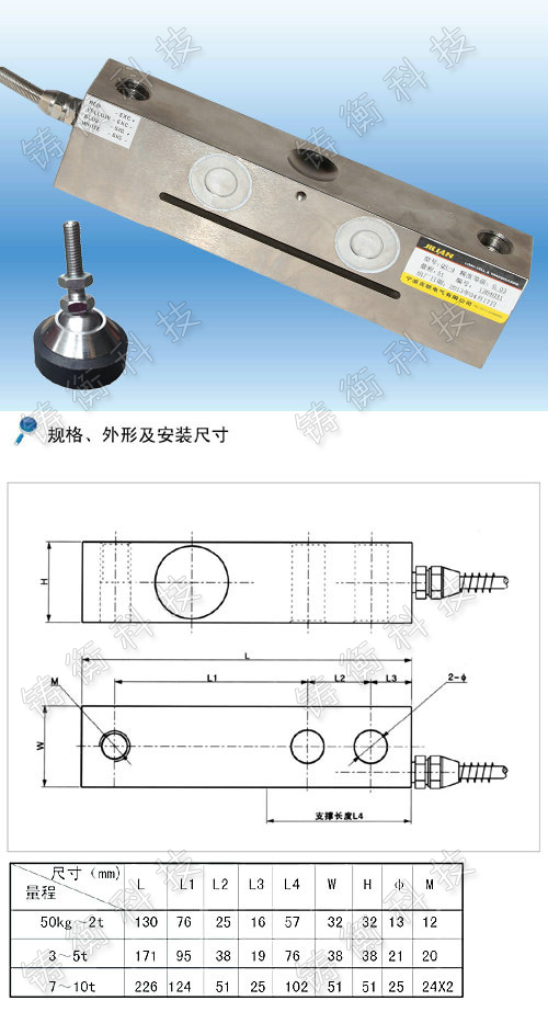 称重传感器-地磅称重传感器