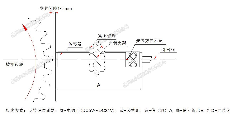 cs-3f齿轮霍尔反转速传感器 转速探头