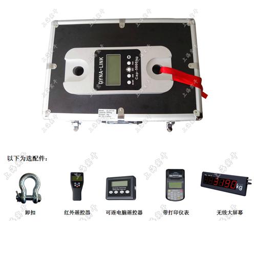 SGLD无线测力仪图片