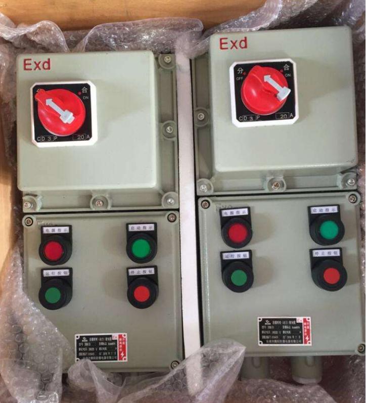 风机启停防爆磁力控制箱/5.5kw7.5kw电机防爆磁力启动