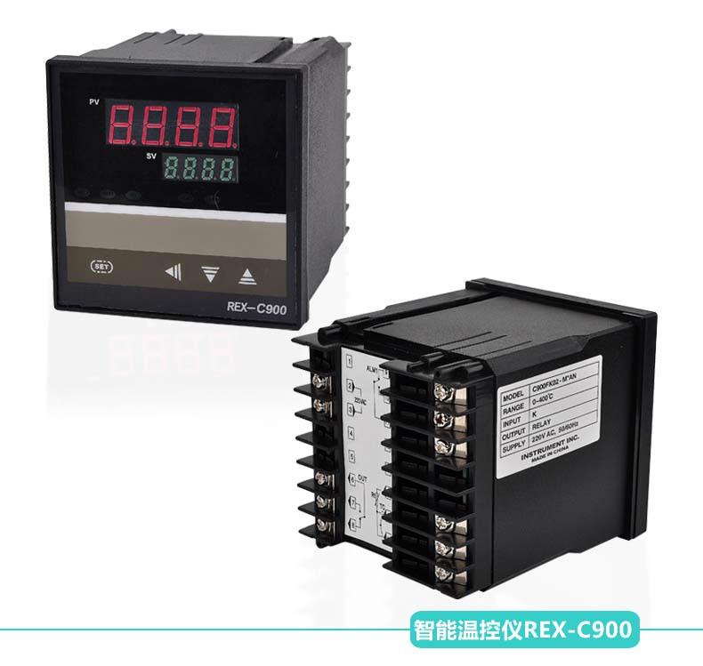 温度控制器 上海苏菲电器有限公司 智能数显控制仪表 温控仪表 > rex
