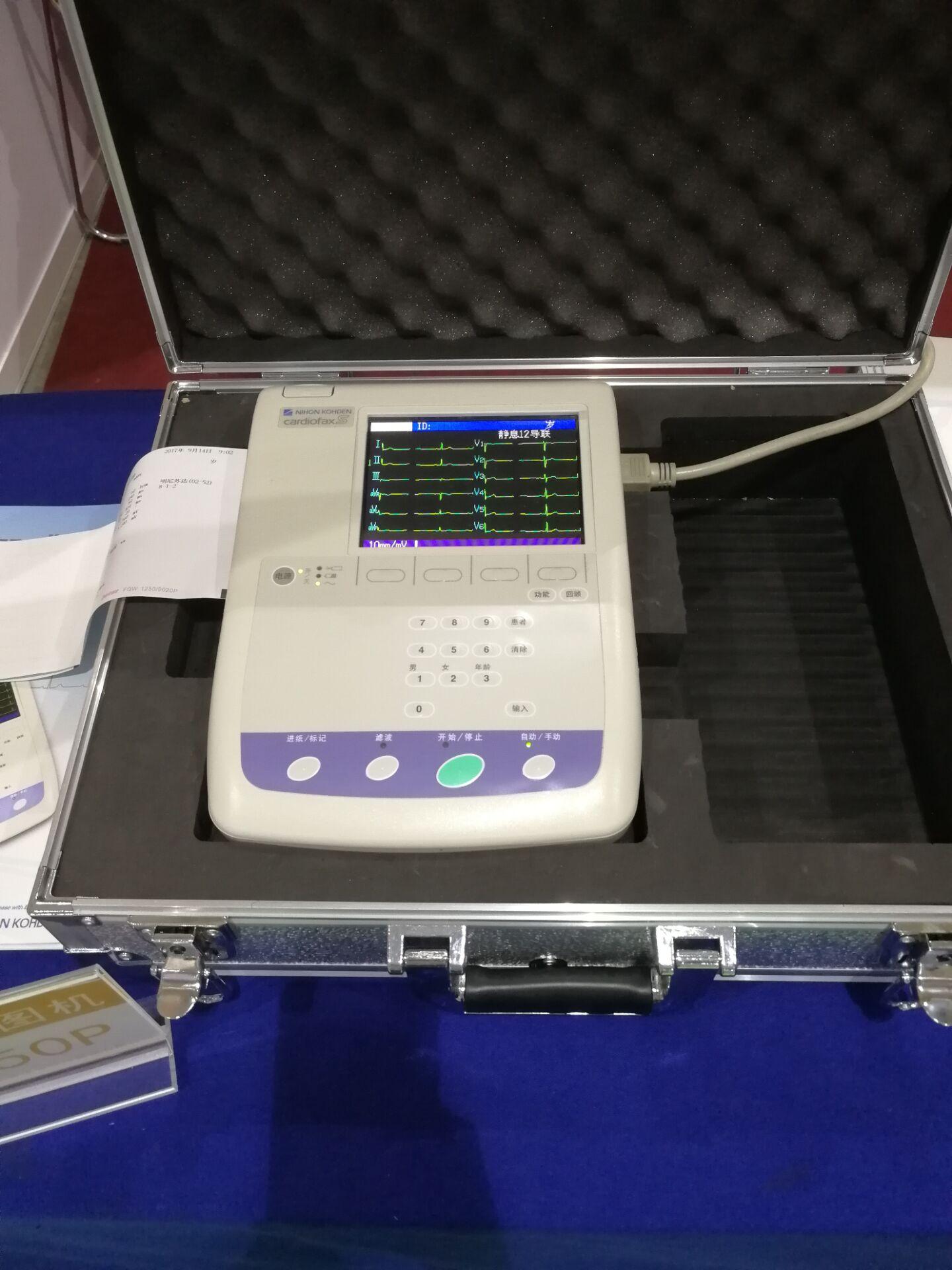 光电ECG-1250心电图机 我们销售的是日本原装进口的心电图机 光电ECG-1250心电图机,同步十二道采集,六道打印。5.6寸彩色液晶显示屏,超高分辨率显示的更清楚。机器所有按键均为硅胶材料所制,即便是使用10万次,机器也不会坏。ECG-1250P是原装进口六道心电图机,二甲医院都会选择这款机器。 光电ECG-1250心电图机 原装进口型号利润更高 联系人:李经理 QQ:2221290937 手机/微信:18663717353 光电ECG-1250心电图机 ECG-1250P进口机器质保一年 1.