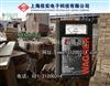 L606感应式木材水分仪,快速木材水分测定仪