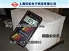 HK-30铜版纸水分测定仪,复印纸水分仪,数字式水分仪