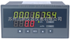 SPB-XSJ/A-H2K迅鹏阐述SPB-XSJ/A-H2K流量积算仪的功能