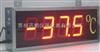 SPB-DP苏州迅鹏SPB-DP称重大屏显示器