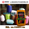 HK-90纺织原料水分仪,筒子纱水分仪
