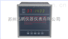 SPB-XSL/C12ES0苏州迅鹏SPB-XSL/C12ES0温度巡检仪