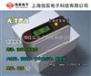 HYD-09纸张光泽度仪,陶瓷砖光泽度仪