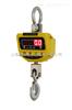 OCS<br>出售1.5t-2t高精度电子吊钩秤