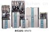 西门子6RA70励磁板维修