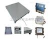 电子磅秤/称价格,80吨90吨地磅秤价格,太原磅秤生产商