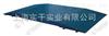SCS非标订做2m×3m防爆地磅秤