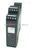 赛立-SNG-UC液位控制器