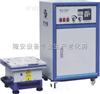 LA-V4电磁式扫频振动试验机