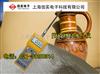FD-F陶瓷粉料水分仪,型砂水分测量仪