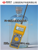 FD-C2化工液体水分仪,液体水分测量仪