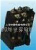 船用热继电器JR918-20/3D,JR918-60/3D,JR918-150/3D