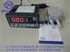 ZT-150ZT-150过滤网微差压传感器
