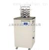 LGJ-18A价格,真空冷冻干燥机(不加热)