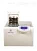 LGJ-10D价格,普通型冷冻干燥机