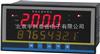 YK-98A流量积算仪 带温压补偿485通讯