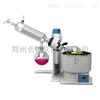R-1001-L实验室蒸馏旋转蒸发器R-1001-L