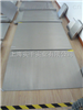 SCS80公斤防爆地磅秤的选购方法