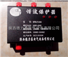 HDLT1000諧波保護器