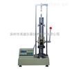 SD-5000温州山度(SUNDOO)弹簧拉压试验■机