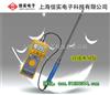 FD-D2羽绒水分仪,羽毛水分测量仪