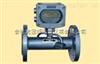 SMITH3015L液体超声波流量计