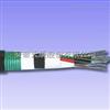 GYSTA53+332-144芯松套层绞式水下光缆
