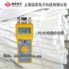 FD-D1毛毡水分仪,羊毛毡水分测量仪