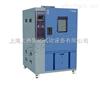 上海低温试验箱